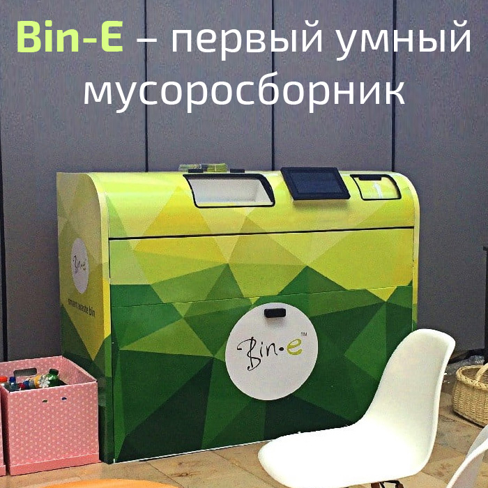884472D1-2E43-47E6-B16E-0A839D661A13.jpeg
