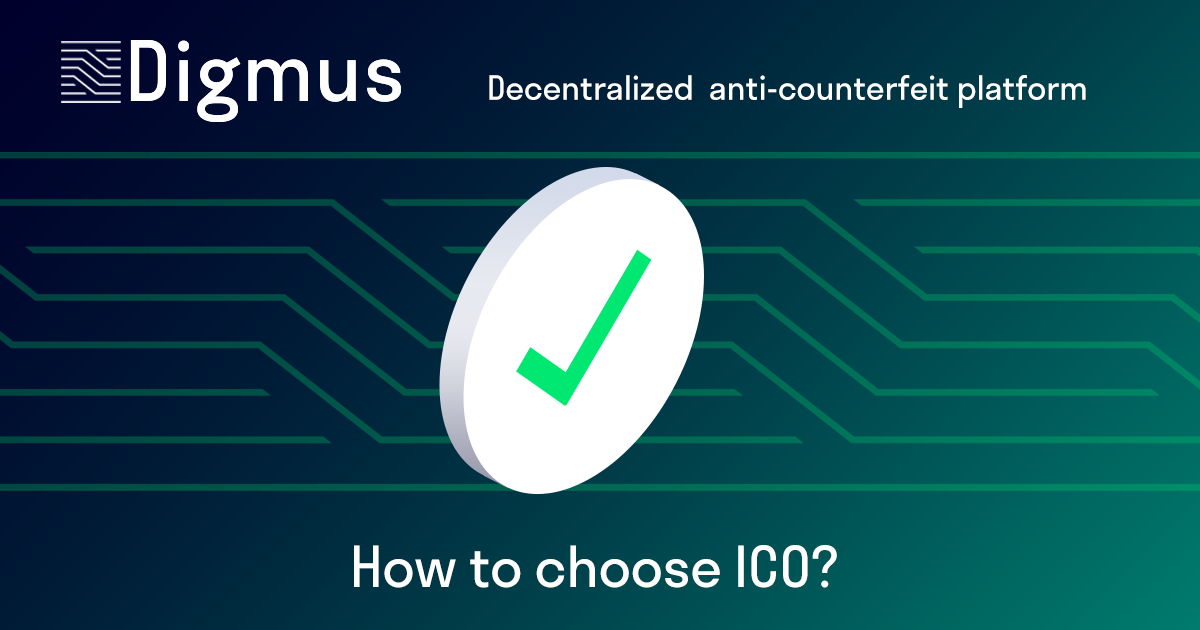How-to-choose-ICO.png