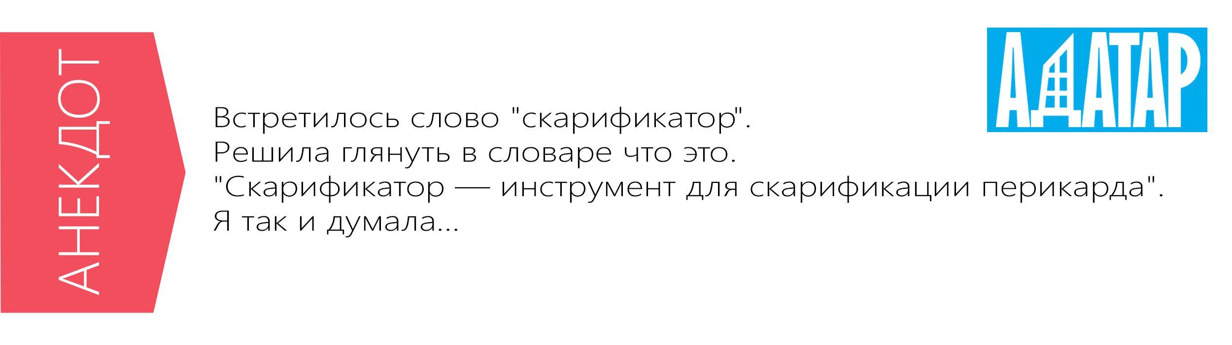 АНЕКДОТ 42.jpg