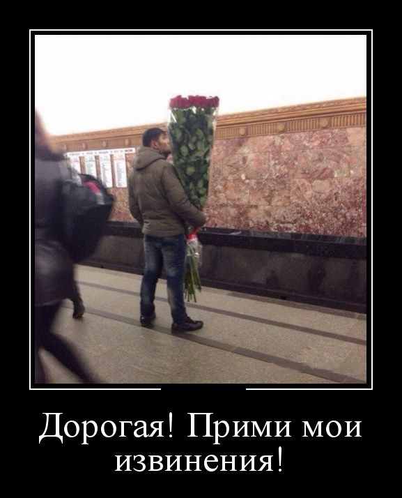 1461918233_demotivatory_14.jpg