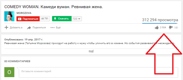 like-youtube.png