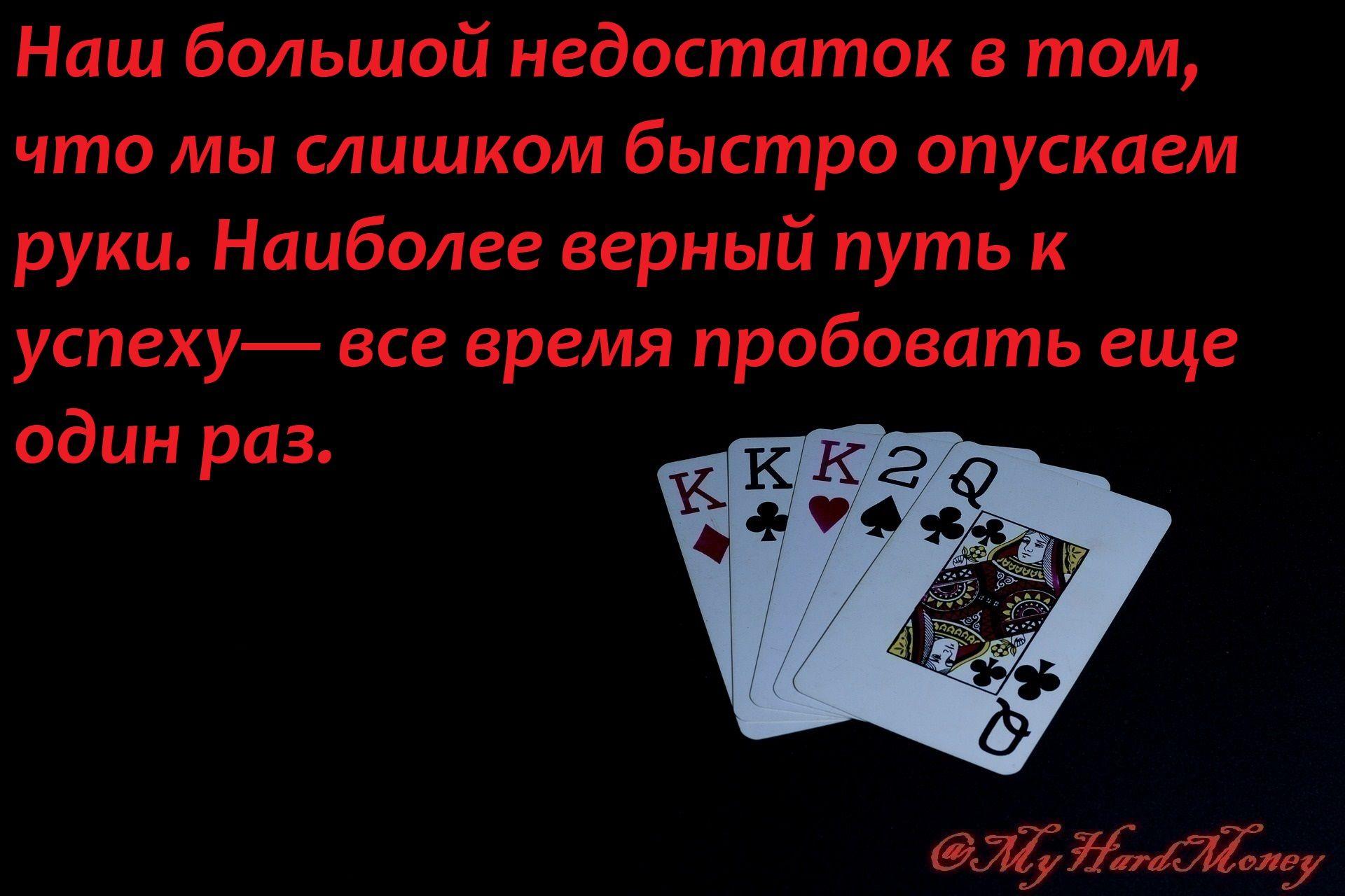 poker-2376676_1920 — копия.jpg