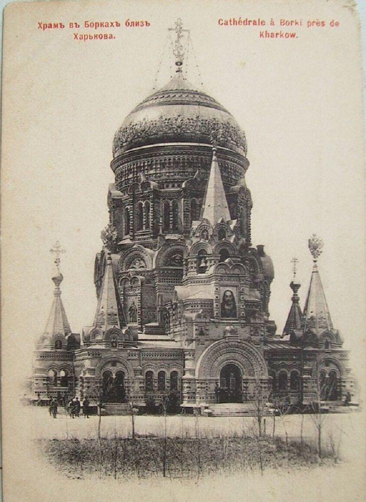 Borki_cathedral.jpg
