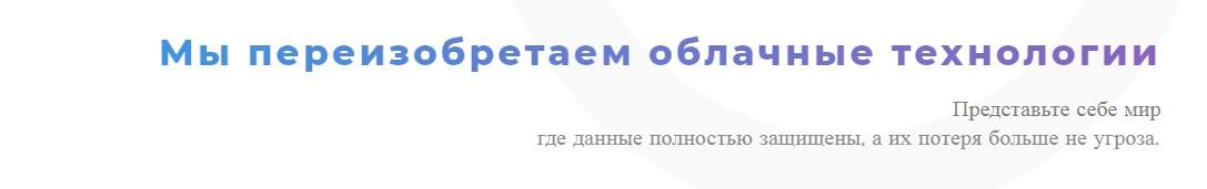 №2.jpg