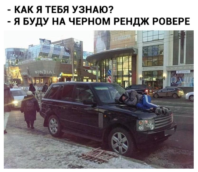 Зато не в кредит ))