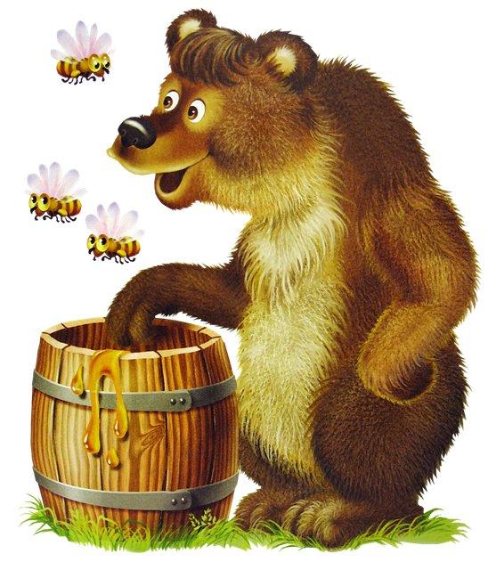 медвед.jpg