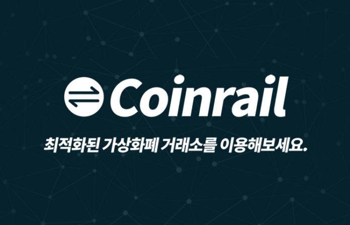 coinrail-696x449.jpg