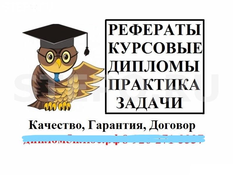 С гарантией_LI.jpg