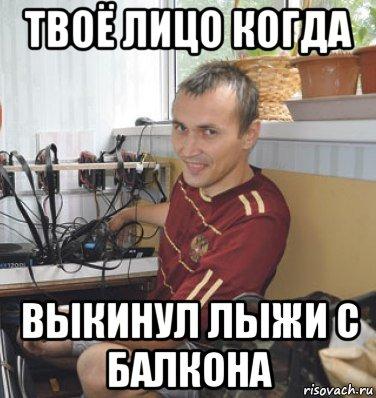 risovach.ru (4).jpg