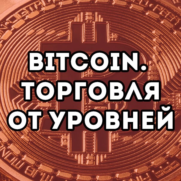 как заработать бесплатно можно биткоины-20