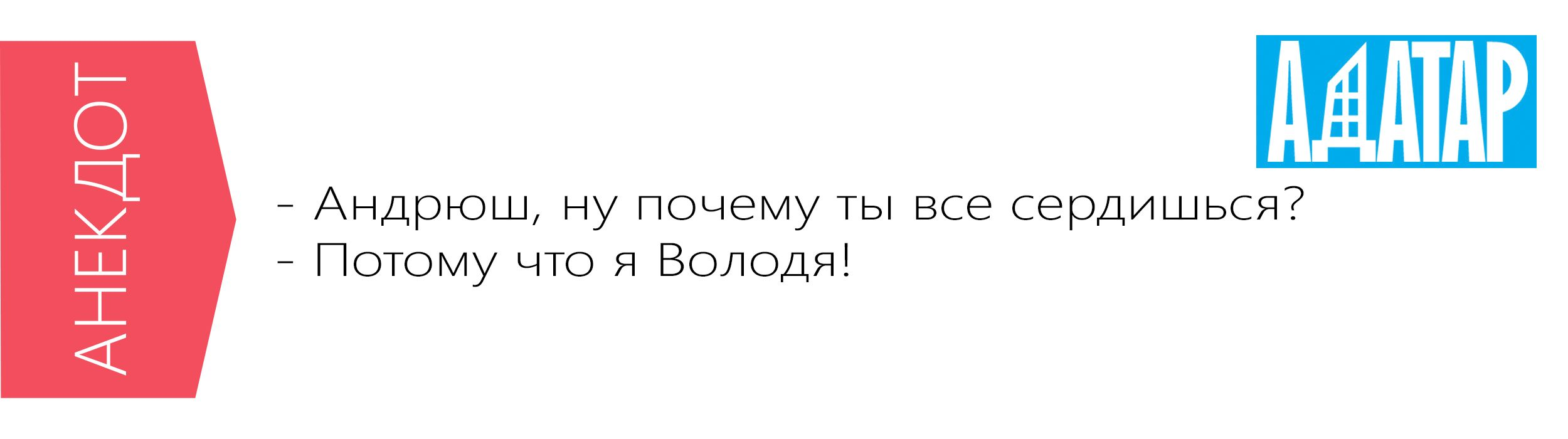АНЕКДОТ 51.jpg