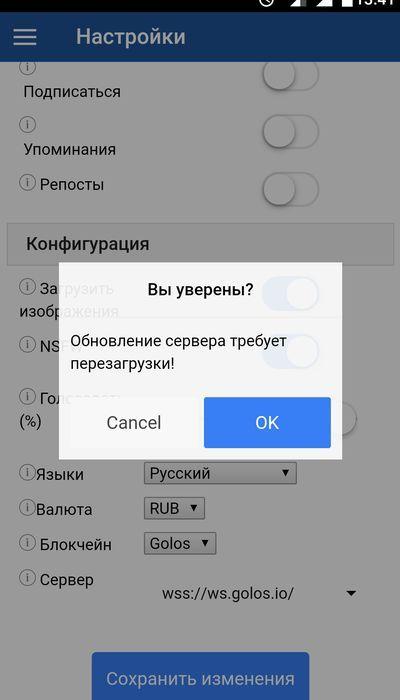 Screenshot_2017.jpg