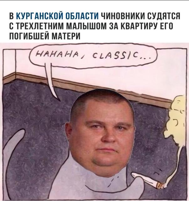 классика.jpg