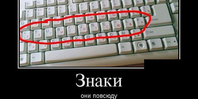demotivatory_135.jpg