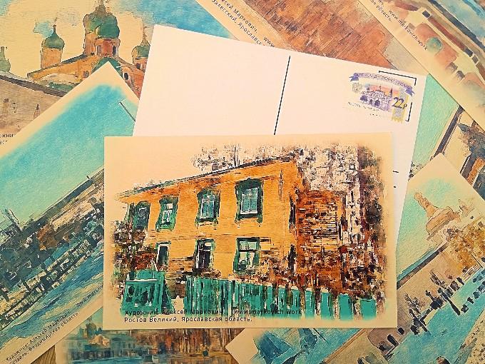 Магазин почтовых открыток россия