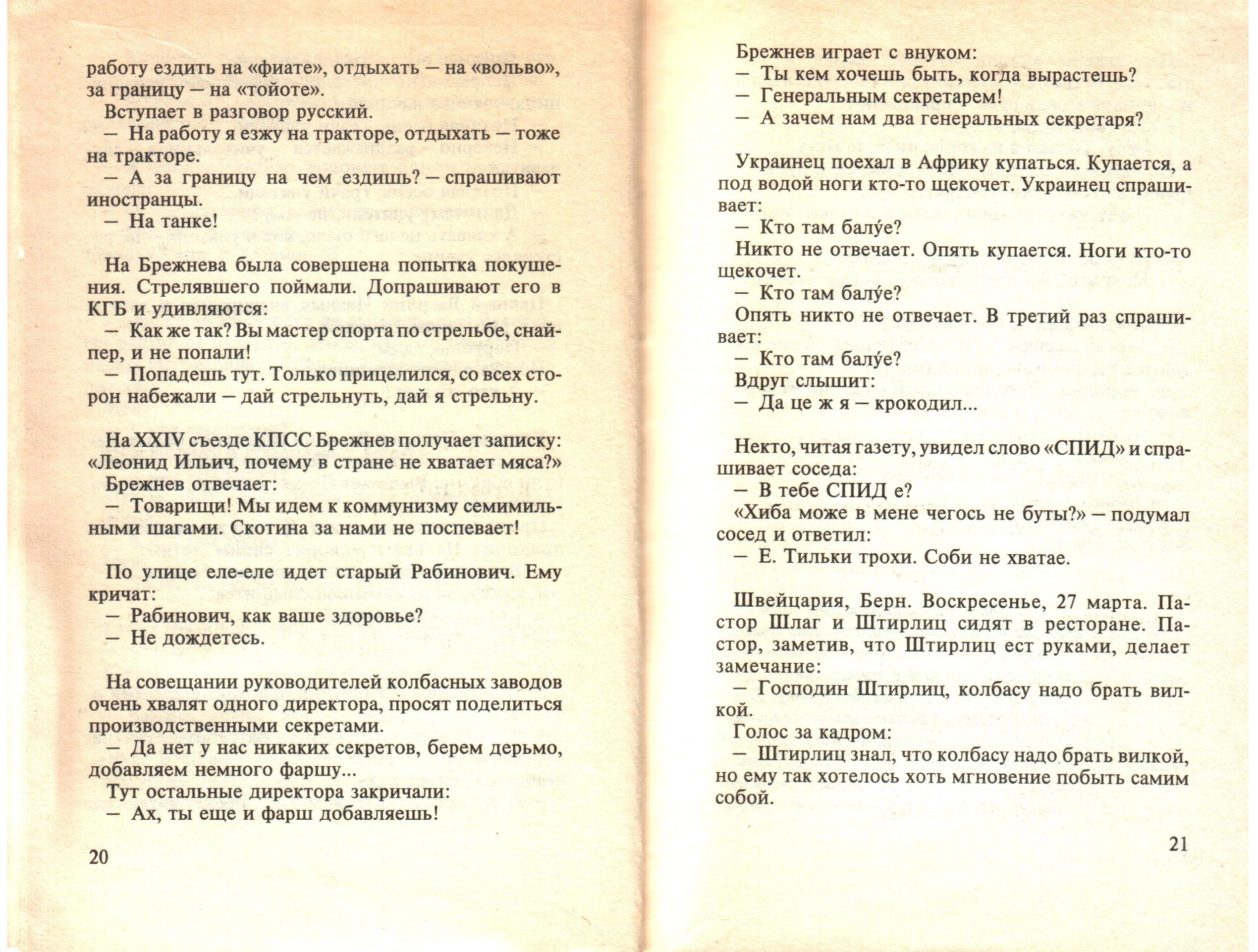 p20-21.jpg