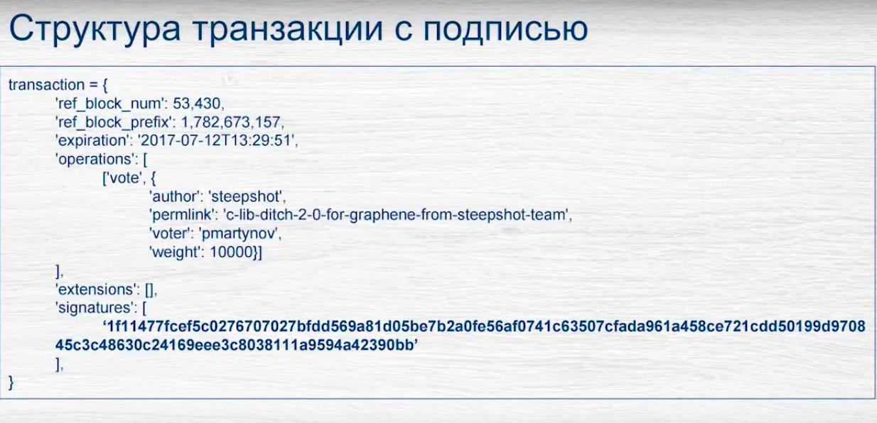 Снимок экрана 2018-01-17 в 20.11.26.png