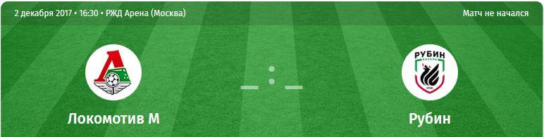80 футбол.JPG