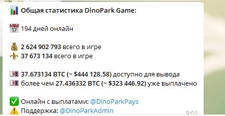 игры на деньги открыть на сайте