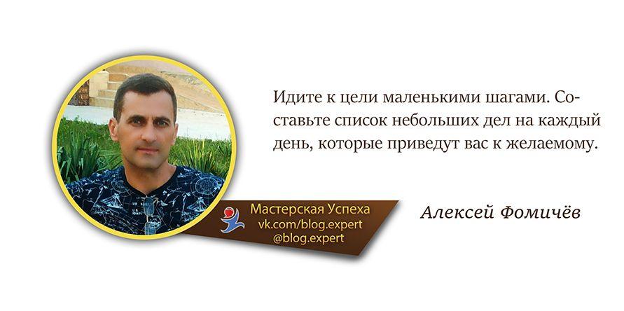 пост-аватар.jpg