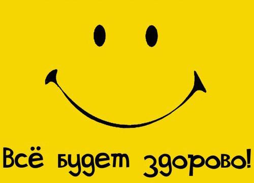 stihi_dlya_nastroeniya_5.jpg