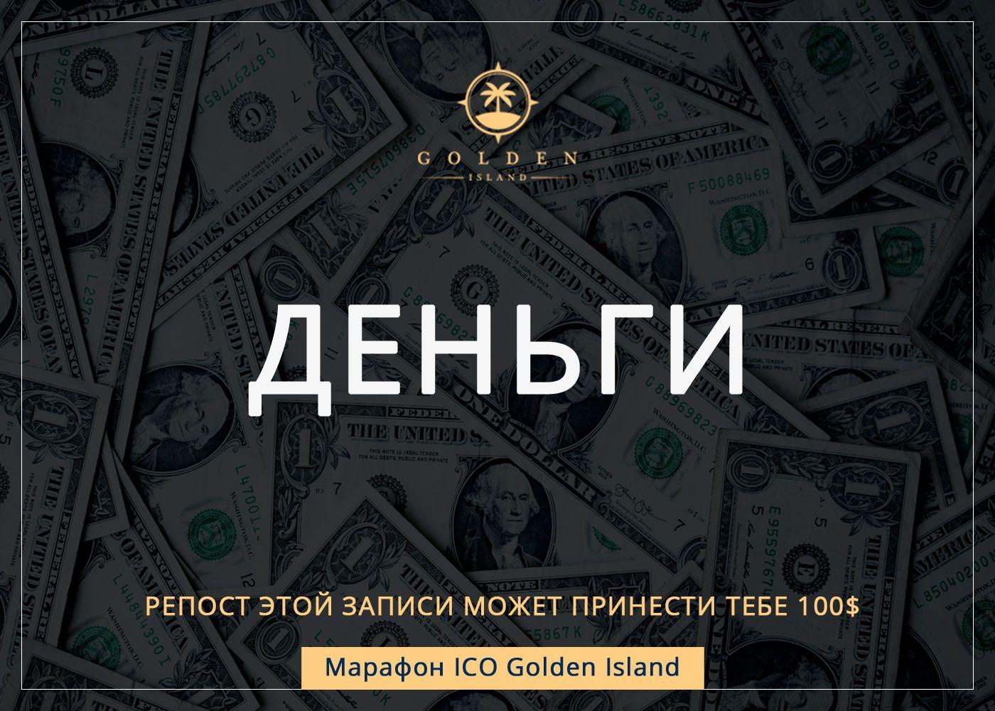 деньги1.jpg