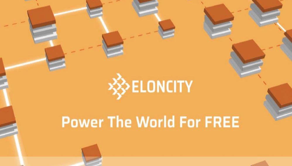 eloncity_i.jpg