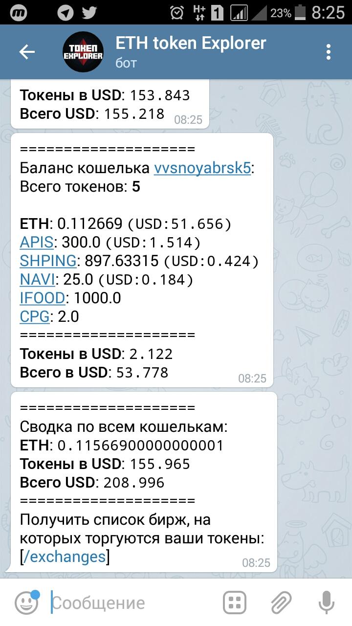 Screenshot_2018-07-04-08-25-43.jpg