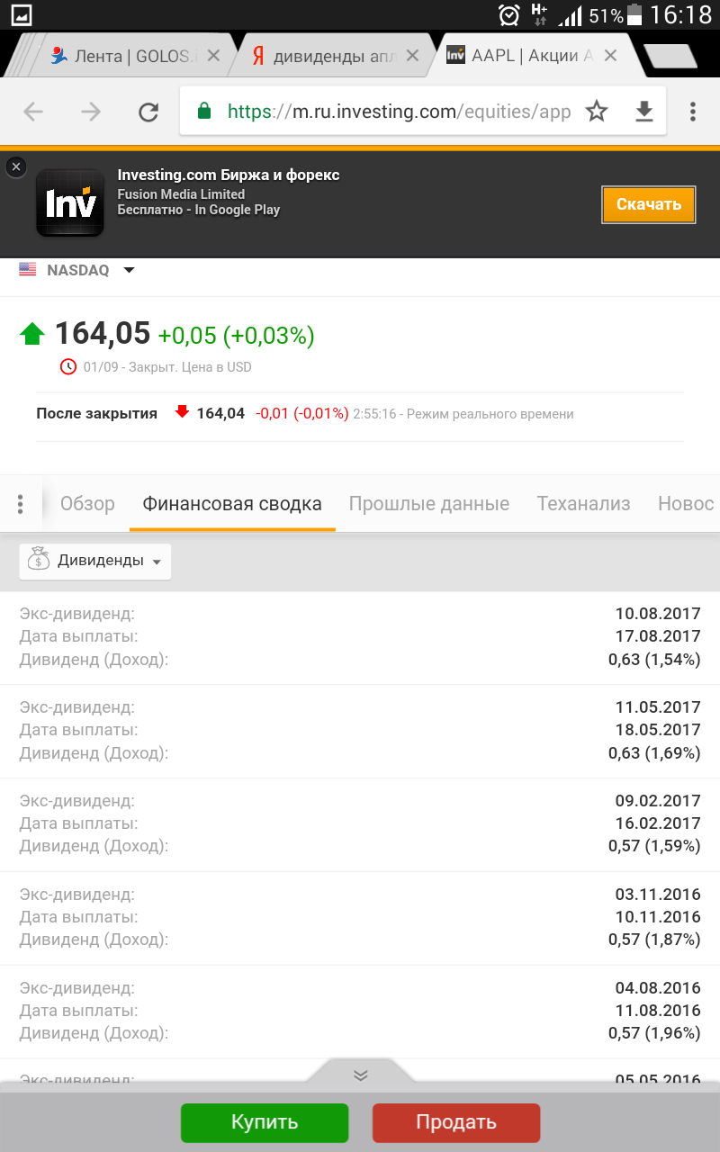 Screenshot_2017-09-02-16-18-53.png