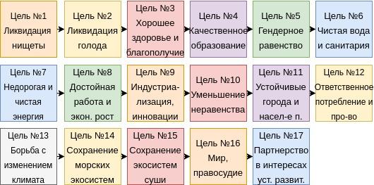 2 (5).jpg