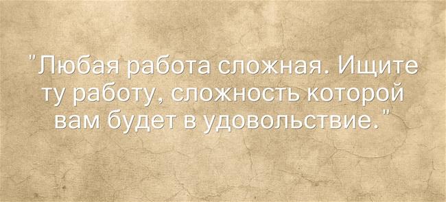 vosem-1408089559kn84g.jpg