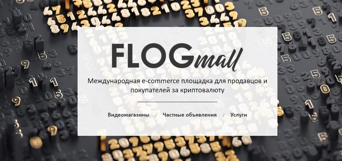 Интернет магазин криптовалюта чат для бинарных опционов