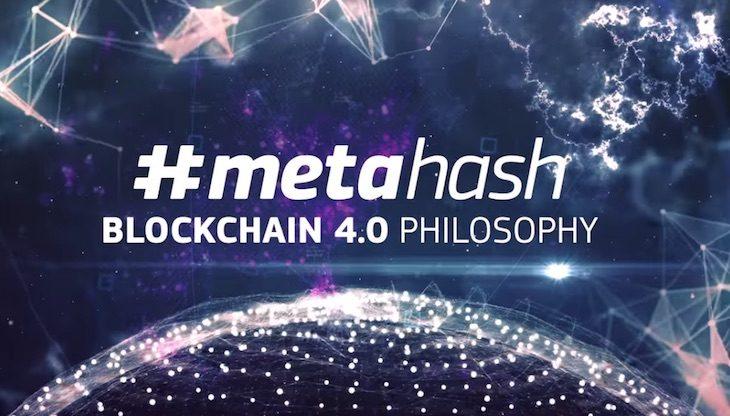 metahash_ico-730x416.jpg