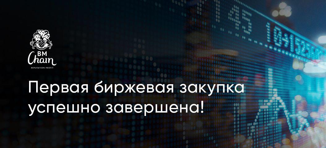 биржа2.jpg