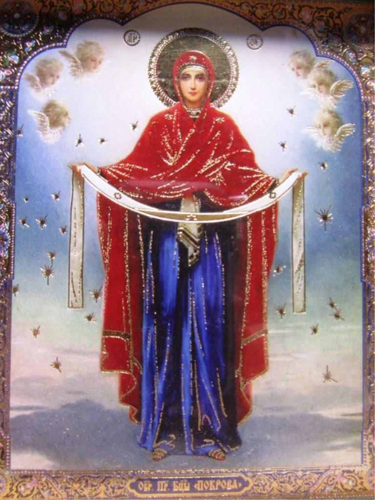 фото иконы покрова пресвятой богородицы кого особо заботит