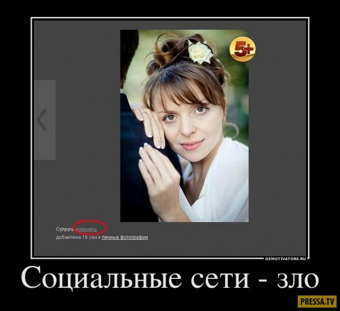 1482119068_29.jpg
