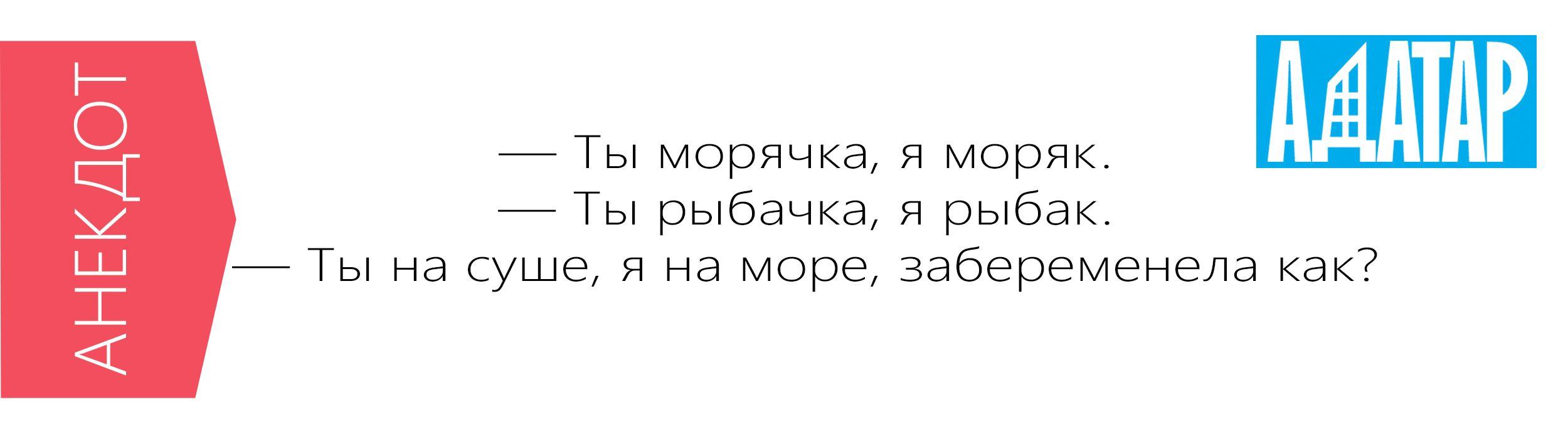 АНЕКДОТ 36.jpg