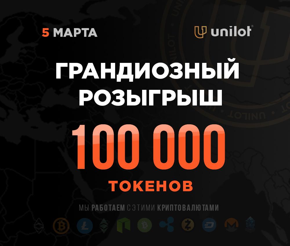 Grand_Drawing_march-5_ru.jpg