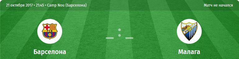 футбол 14.2.JPG