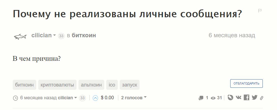 месседжинг.png