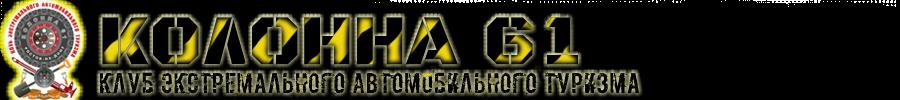 kolonna_logo3.png