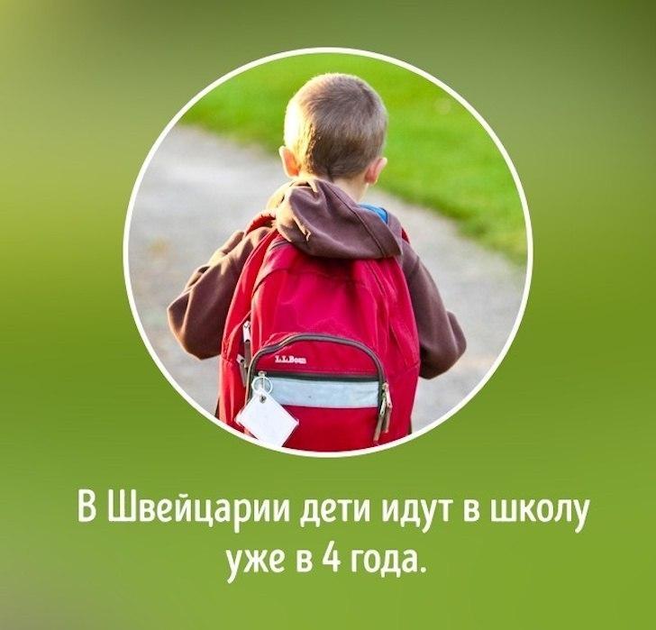 waQju7_7yx4.jpg