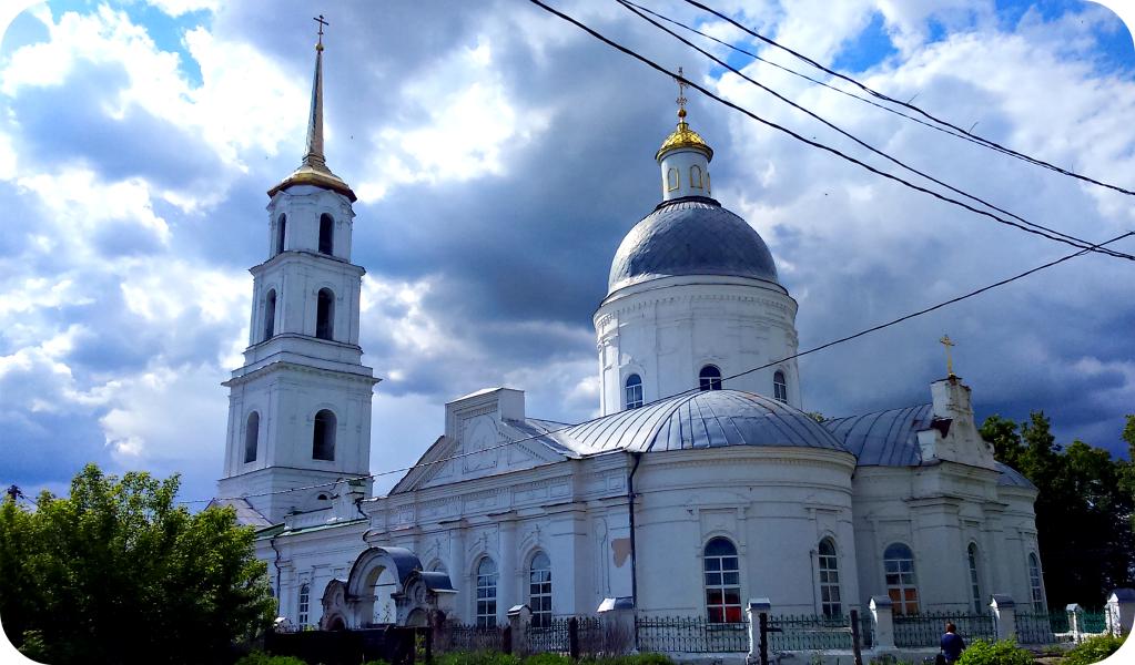 Троицкая церковь (Тума, Рязанская область)