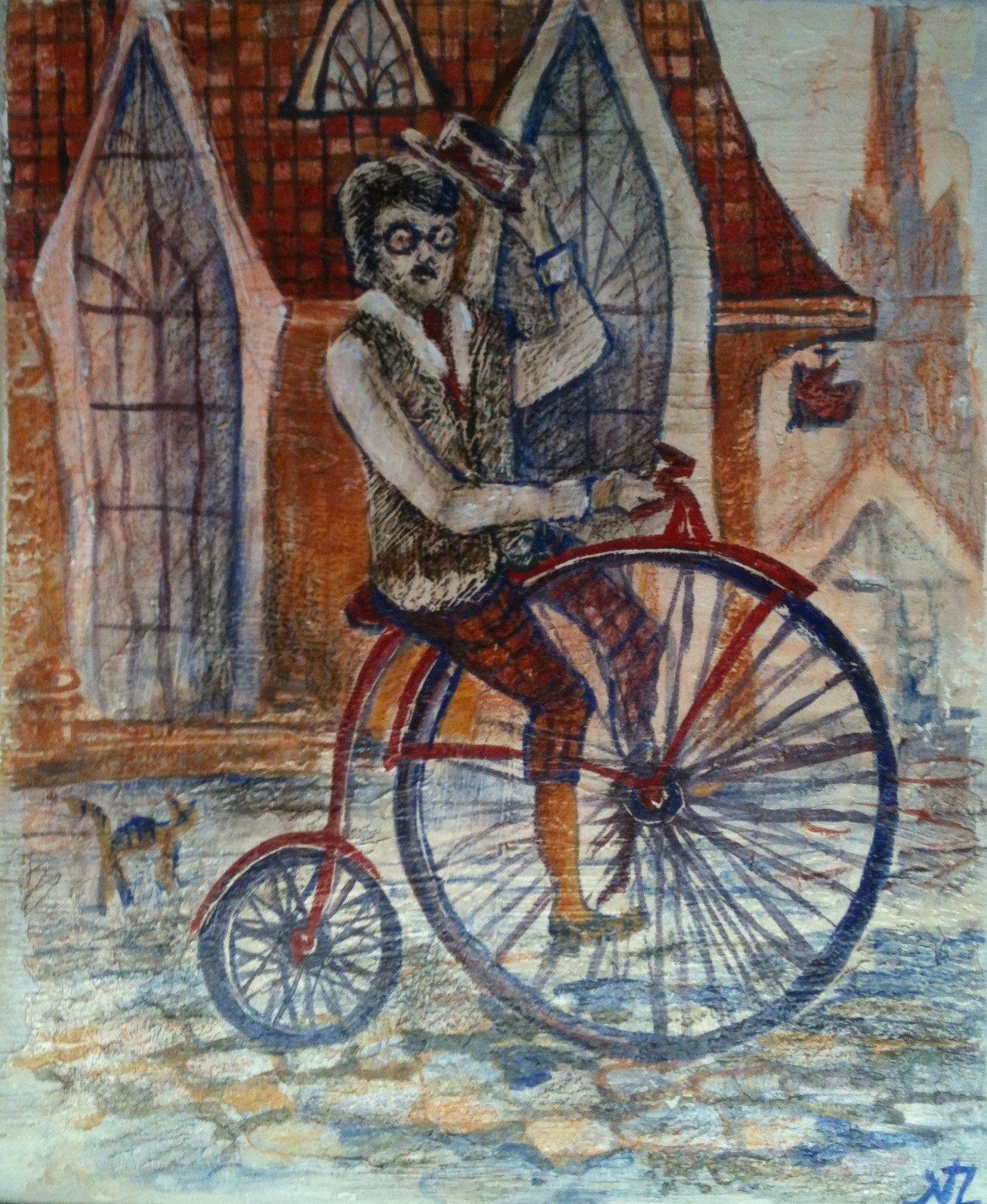 Мой велосипед.jpg
