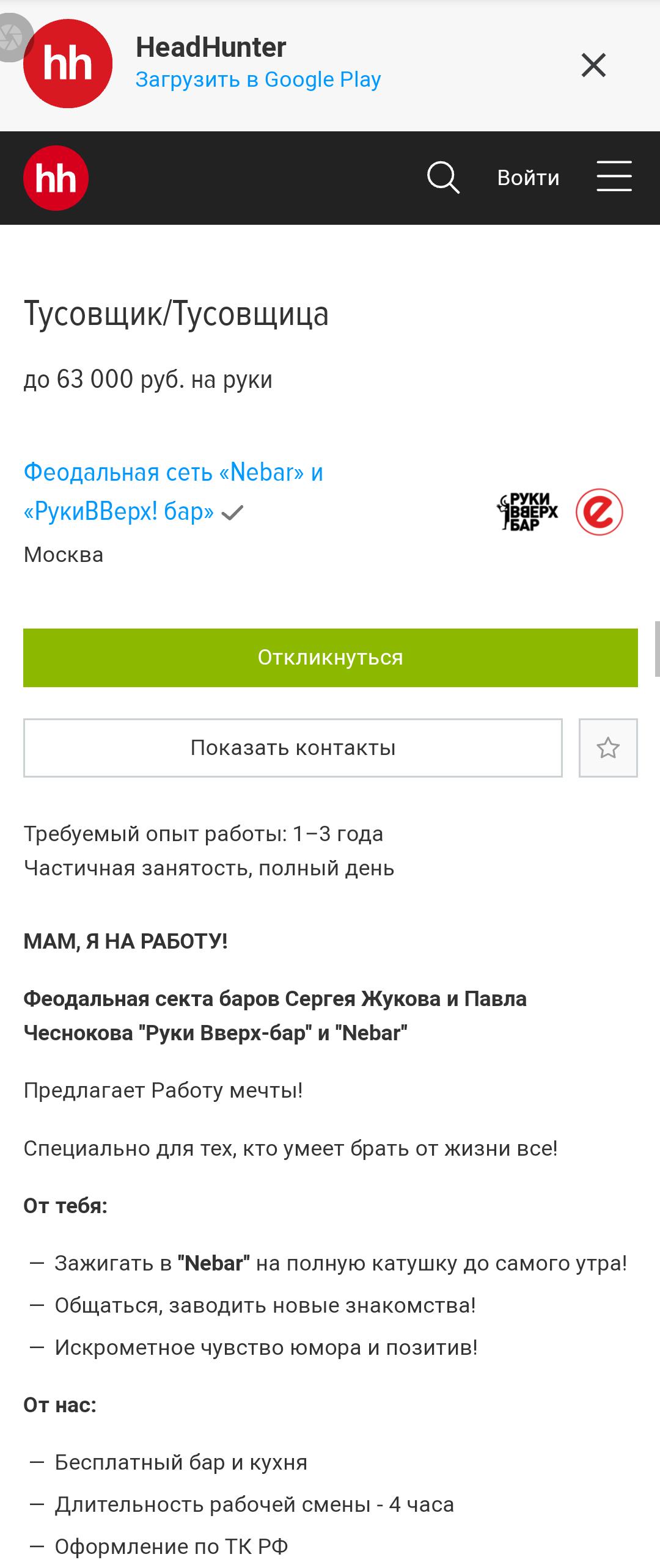 Screenshot_20191228-220818~2.png