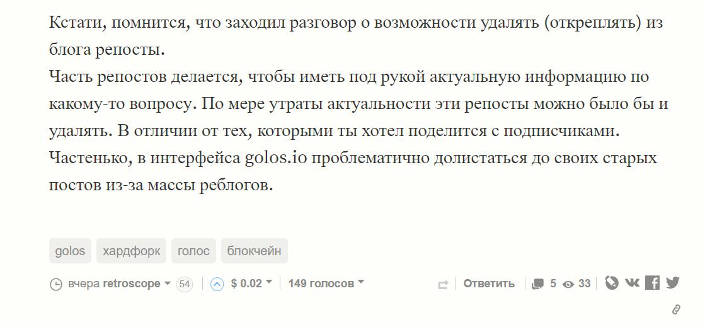 удаление репостов.png