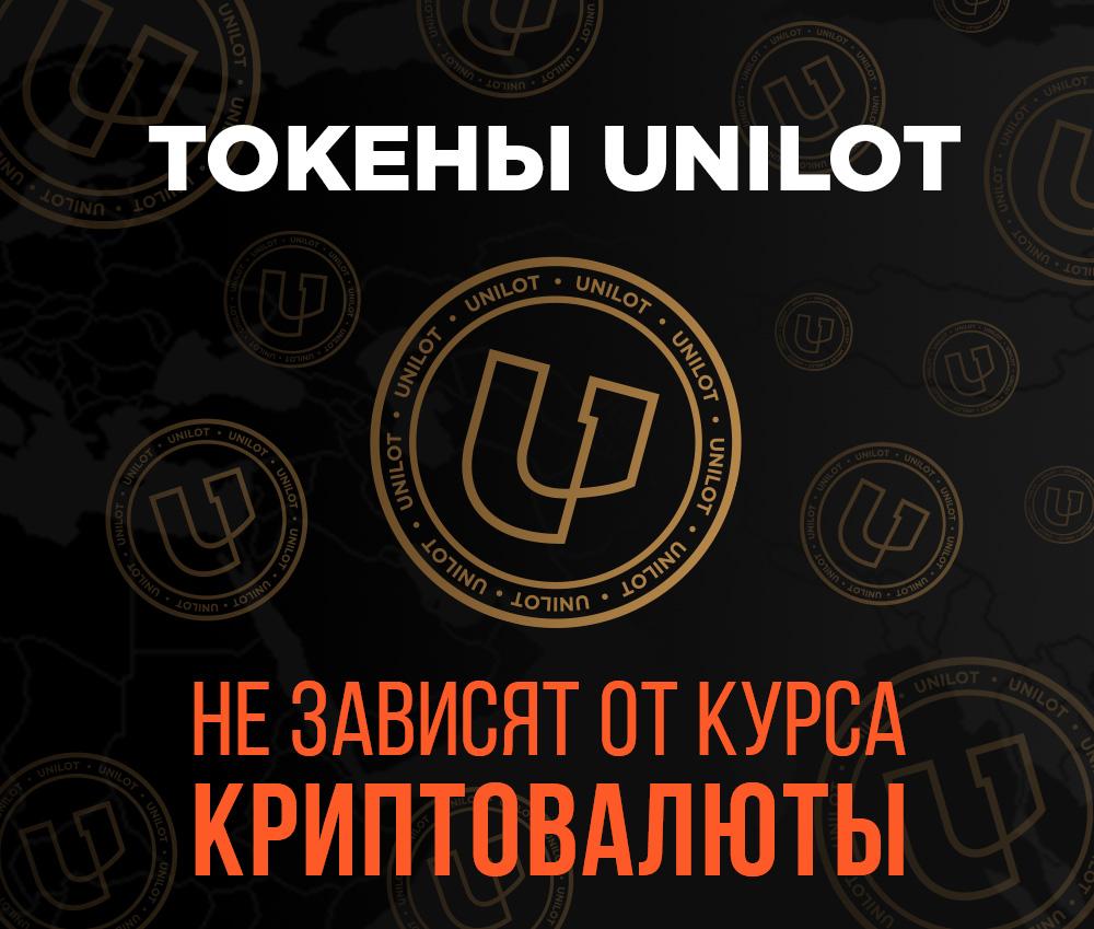 Tokens_ru.jpg