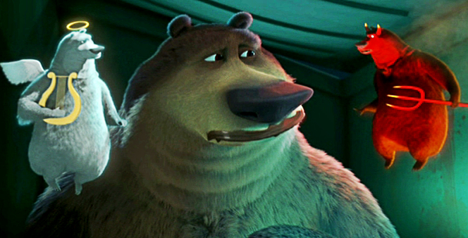 Замороченый медведь.jpg