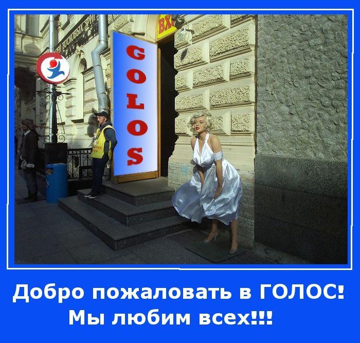 forMotherGolos.jpg