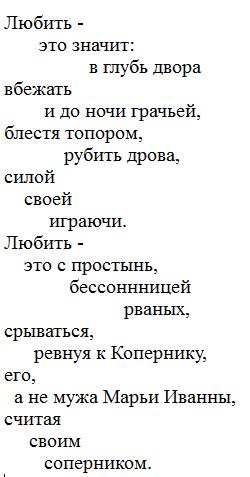 Снимок_1.PNG